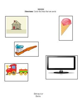 Needs VS Wants Printable Worksheet (Early Learners)